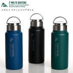 エモルト ステンレスマグボトル 205613タンブラー 水筒 ステンレスボトル 500ml