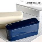 弁当箱 サブヒロモリ グーテン スタックインランチL  レディース おしゃれ 日本製 二段 弁当箱 (お弁当箱 ランチボックス)