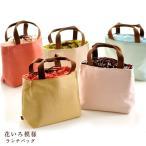 サブヒロモリ 花いろ模様 ランチバッグ 日本製 ランチバッグ ランチトート 和風 保温 保冷 お弁当グッズ (ランチバッグ)