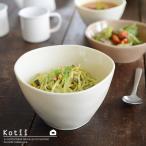 サブヒロモリ Kotii(コティー)ヌードルボウル 日本製 ランチプレート 食器 割れない おしゃれ 皿 ボウル プラスチック(ランチプレート)