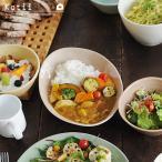 サブヒロモリ  Kotii(コティー)オーバルプレート270 日本製 ランチプレート 食器 割れない おしゃれ 皿 プラスチック(ランチプレート)
