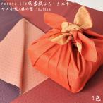 リバーシブル風呂敷 大判タイプ サメ小紋・麻の葉(70×70cm)(風呂敷)