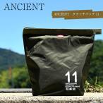 ANCIENT エンシェントクラッチバッグ 11 保温 保冷 お弁当グッズ(ランチバッグ)