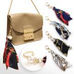 チェーン柄パールバッグチャーム レディース キーホルダー ツイリー スカーフ 鎖 ストラップ バッグ用 鞄 かばん シンプル トレンド