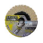 (送料無料)ケンマのヤナセ 麻バフディスク 外径92×穴径15mm SDP1 10枚セット
