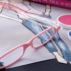 (送料無料)イタリア製シニアグラス zic(ジック) G065-06ピンク