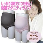 (送料無料)ちょいモレ吸水消臭ショーツ ブラック・ピンク2枚組