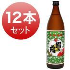 園乃露 芋焼酎 鹿児島 植園酒造 25% 900ml 12本セット