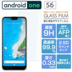 Android One S6 フィルム 強化ガラスフィルム 液晶保護フィルム アンドロイドワンS6 AndroidOneS6 光沢 9H/2,5D/0.33mm