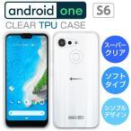 Android One S6 ケース カバー スーパークリア TPU 透明 アンドロイドワンS6 Y!mobile Android One S6 スマホケース カバー androidones6