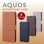 AQUOS R SH-03J/SHV39/604SH レザー手帳型ケース 手帳型カバー 全4色 アクオス アール AQUOSケース AQUOS SH-03J SHV39 604SH SHARP シャープ