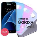 Galaxy S7 edge/S6/S6 edge ソフトケース TPUカバー 全4色 SC-02H SCV33 SC-04G SC-05G Galaxyケース ギャラクシーS7 エッジ