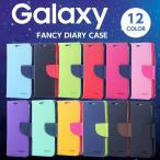 ショッピングgalaxy s8 ケース Galaxy Note8/S8/S8 Plus/S7 edge/S6 edge 手帳型ケース 手帳カバー SC-01K SCV37 SC-02J SC-03J SC-02H SC-04G SC-05G Galaxyケース ギャラクシーS7 プラス
