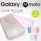 Galaxy S8/Galaxy S8+/Moto Z/Z Play/X Play/G4 Plus クリアTPUケース カバー 全7色 Plus S8プラス SC-02J/SCV36/SC-03J/SCV35 ギャラクシー Motorolaケース