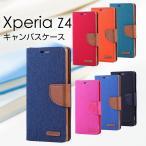 ショッピングxperia Xperia Z4 キャンバス手帳ケース 全8色 手帳型カバー Xperiaケース Z4カバー SO-03G/SOV31/402SO エクスペリア