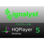 最高音質プレイヤーソフトウェア HQPlayer MAC OS X版 ライセンス