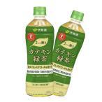 【トクホ】伊藤園2つの働き カテキン緑茶350ml PET×24本
