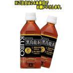 トクホ/サントリー 黒烏龍茶(特定保健用食品) 350mlPET【24本単位でご注文ください】