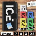 おもしろ iPhone7/8/X/XSケース 卒業アルバム iPhone7ケース iPhone8 ケース iPhone X iPhone XS ケース 手帳型  アイフォン かわいい カッコイイ メン