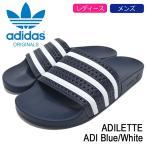 アディダス adidas サンダル レディース & メンズ アディレッタ ADI Blue/White オリジナルス(adidas ADILETTE Originals 288022)