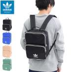 アディダス adidas リュック アディカラー CL M バックパック(adicolor CL M Backpack Originals デイパック CW0624 CW0622)