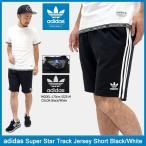 アディダス adidas ハーフパンツ メンズ スーパースター トラック ジャージー ショーツ ブラック/ホワイト オリジナルス(Super Star AJ6942)