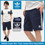 アディダス adidas ハーフパンツ メンズ スーパースター トラック ジャージー ショーツ ネイビー/ホワイト オリジナルス(Super Star AY7702)