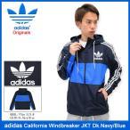 アディダス adidas ジャケット メンズ カルフォルニア ウィンドブレーカー ダークネイビー/ブルー オリジナルス(California JKT AY7746)