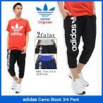 アディダス adidas パンツ 7分丈 メンズ カモ ブロック オリジナルス(Camo Block 3/4 Pant Originals クロップドパンツ AY8616 AY8617)