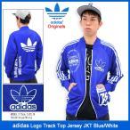 アディダス adidas ジャケット メンズ ロゴ トラック トップ ジャージ ブルー/ホワイト オリジナルス(Logo Track Top Jersey JKT AY8625)