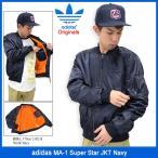 アディダス adidas ジャケット メンズ エムエーワン スーパー スター ネイビー オリジナルス(MA-1 Super Star JKT Navy Originals AY9150)
