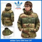アディダス adidas ジャケット メンズ カモ ID96 ダウン オリジナルス(adidas Camo ID96 Down JKT Originals アウター 男性用 AY9157)