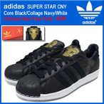 アディダス adidas スニーカー スーパースター CNY Core Black/Collage Navy/White チャイニーズニューイヤーパック(B27131)
