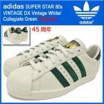 アディダス adidas スニーカー スーパースター 80s ビンテージ DX Vintage White/Collegiate Green オリジナルス (男性用) (45周年 B35981)