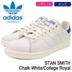 ショッピングスタンスミス アディダス adidas スニーカー レディース & メンズ スタンスミス Chalk White/College Royal オリジナルス(STAN SMITH Originals B37899)