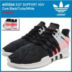 アディダス adidas スニーカー メンズ 男性用 エキップメント サポート ADV Core Black/Turbo/White オリジナルス(EQT SUPPORT ADV BB1302)