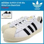 アディダス adidas スニーカー メンズ 男性用 スーパースター 80s White/Core Black/Gold オリジナルス(SUPER STAR 80s Originals BB2231)