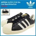 アディダス adidas スニーカー メンズ 男性用 スーパースター 80s Core Black/White/Gold オリジナルス(SUPER STAR 80s Originals BB2232)