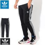 アディダス ジャージー パンツ adidas ベッケンバウア