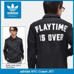 アディダス adidas ジャケット メンズ NYC コーチジャケット オリジナルス(adidas NYC Coach JKT Originals アウター 男性用 BK0036)
