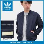 アディダス adidas ジャケット メンズ NMD トラック トップ オリジナルス(NMD Track Top JKT Originals アウター 男性用 BK2209)