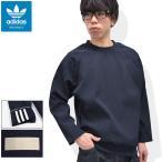 ショッピングカットソー アディダス カットソー 七分袖 adidas メンズ NMD ラグラン クルー オリジナルス(NMD 3/4 Raglan Crew Originals トップス 男性用 BK2211)