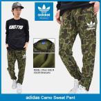 【限定】【Originals】adidas Camo Sweat Pant