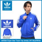 アディダス adidas ジャケット メンズ スーパー スター トラック トップ ジャージ ブルー/ホワイト オリジナルス(Super Star BK5917)