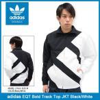 アディダス adidas ジャケット メンズ EQT ボールド トラック トップ ブラック/ホワイト オリジナルス(EQT Bold Track Top JKT BK7208)