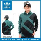 アディダス adidas ジャケット メンズ EQT ボールド トラック トップ ダークグリーン/ブラック オリジナルス(EQT Bold Track JKT BK7209)