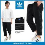アディダス adidas パンツ メンズ EQT オリジナルス(EQT 7/8 Pant Originals クロップド スウェットパンツ ボトムス 男性用 BK7287)