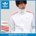 アディダス adidas ジャケット メンズ MDN トラック トップ オリジナルス(adidas MDN Track Top JKT Originals アウター 男性用 BK7851)