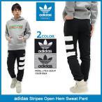 アディダス adidas パンツ メンズ ストライプス オープン ヘム スウェットパンツ オリジナルス(Stripes Open Hem Sweat Pant BQ0893 BQ0892)