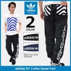 アディダス adidas パンツ メンズ NY カフド スウェットパンツ オリジナルス(NY Cuffed Sweat Pant Originals 男性用 BQ0902 BQ0903)